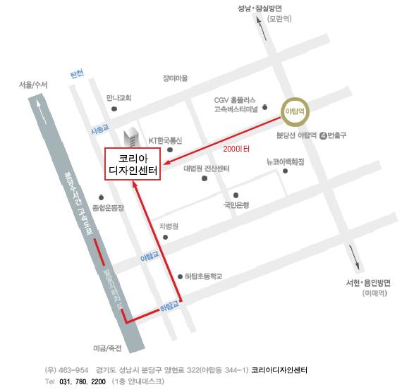 진흥원_약도-1.jpg