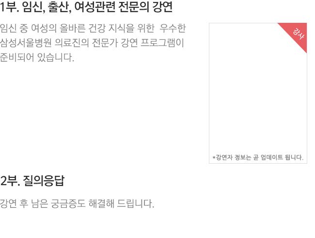 2. (미정)강연정보_서울권.jpg
