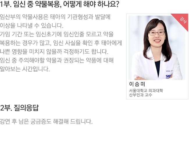 매터니티스쿨_강연정보.jpg