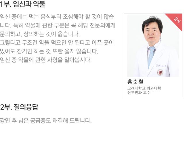 2. 강연정보_서울권.jpg