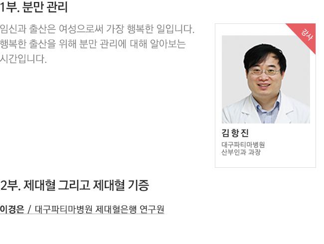 강연정보_매터니티스쿨.jpg