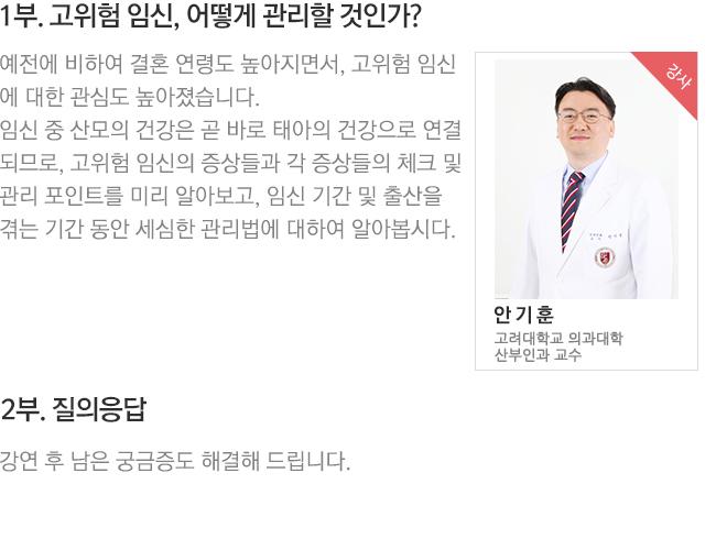 강연정보_서울권.jpg
