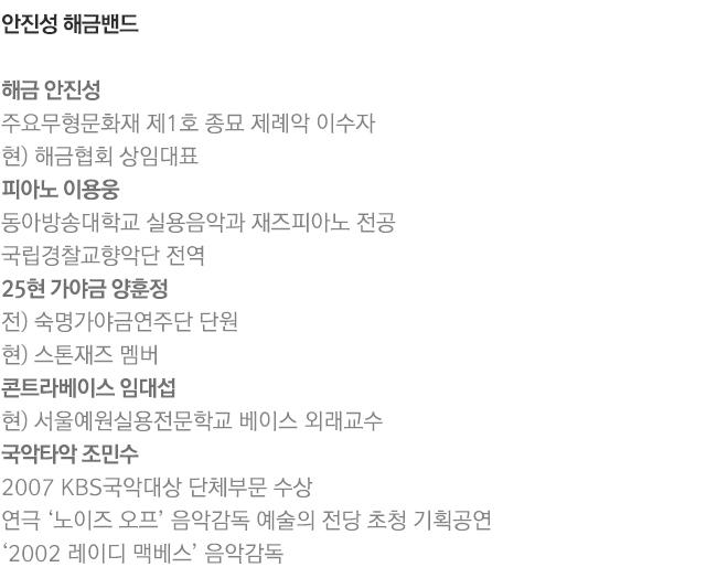 2 . 강연정보_unknown(공연)-2.jpg