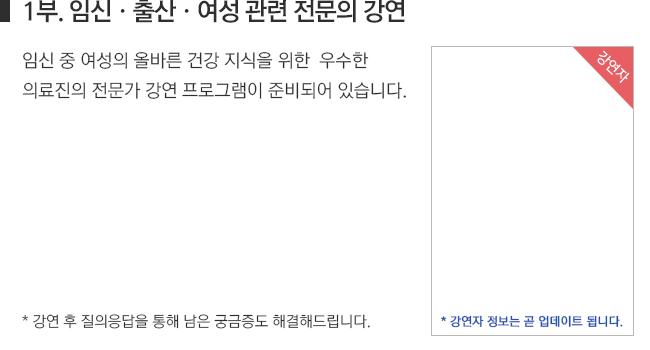 (2019_08)_미정강연정보.jpg