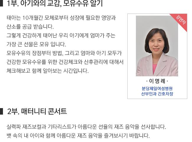 (2019_수원.분당)_강연정보.jpg