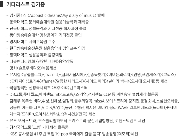 (2019_수원.분당)_강연정보3.jpg