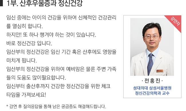 (2019_08)_강연정보.jpg