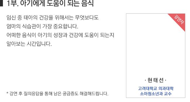 (2019_11)_강연정보.jpg