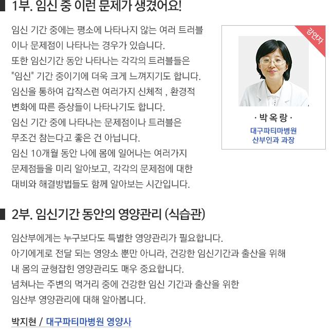 (2019_10)_강연정보.jpg
