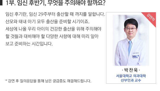 (2019_12)_강연정보.jpg
