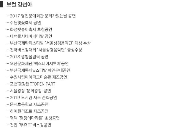 (2019_수원.분당)_강연정보2.jpg