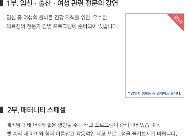 (2020_01)_강연정보.jpg