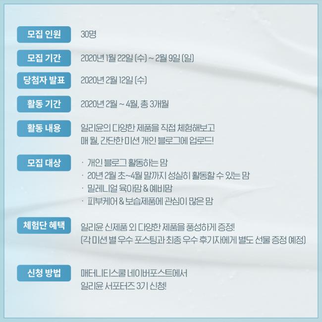 이벤트 상세 페이지 2_f.png