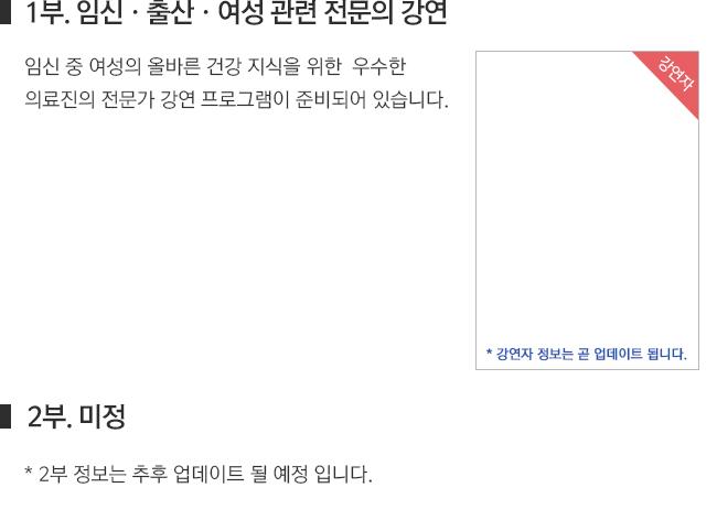 (2020_03)_강연정보(미정).jpg