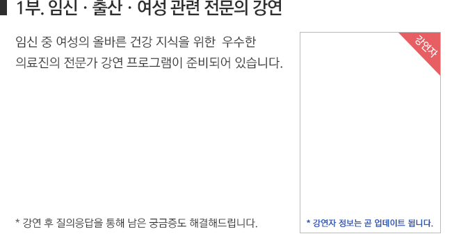 2020_미정강연정보.jpg