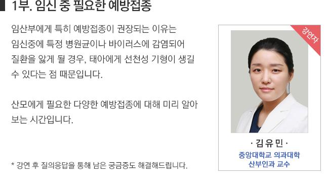 2020_강연정보.jpg